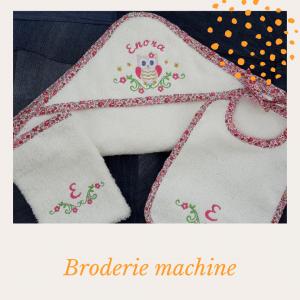 b-machine-3